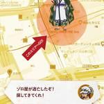 『渋谷「ワノ国」計画~仲間を集めて四皇カイドウと渋谷大決戦!~』4