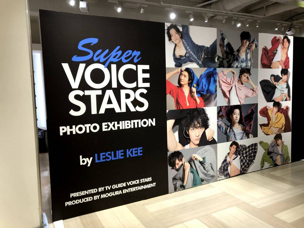 「SUPER VOICE STARS」京都 写真1