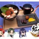 【紅月】紅くきらめくイクラ茶漬  1,690円