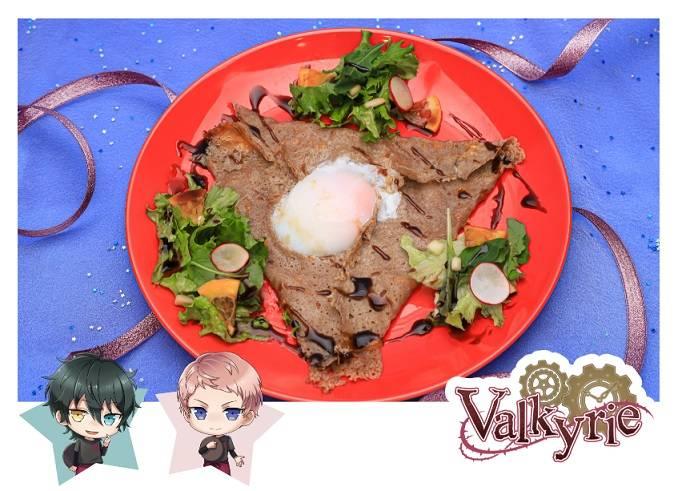 【Valkyrie】魅惑のサラダガレット  1,490円
