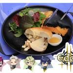 【Eden】楽園に誘うベーグルサンド  1,590円