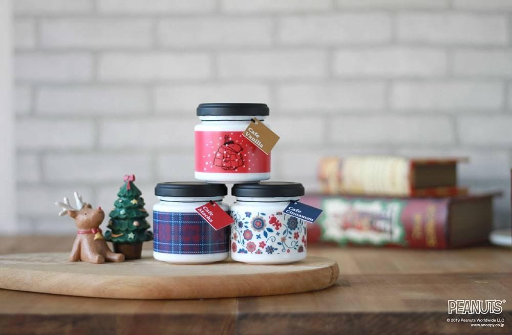 クリスマス限定デザインボトル!スヌーピーコーヒー Cafe Assort/Xmas Limited