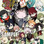『刀剣乱舞-ONLINE-』アンソロジーコミック『4コマらんぶっ弐』1