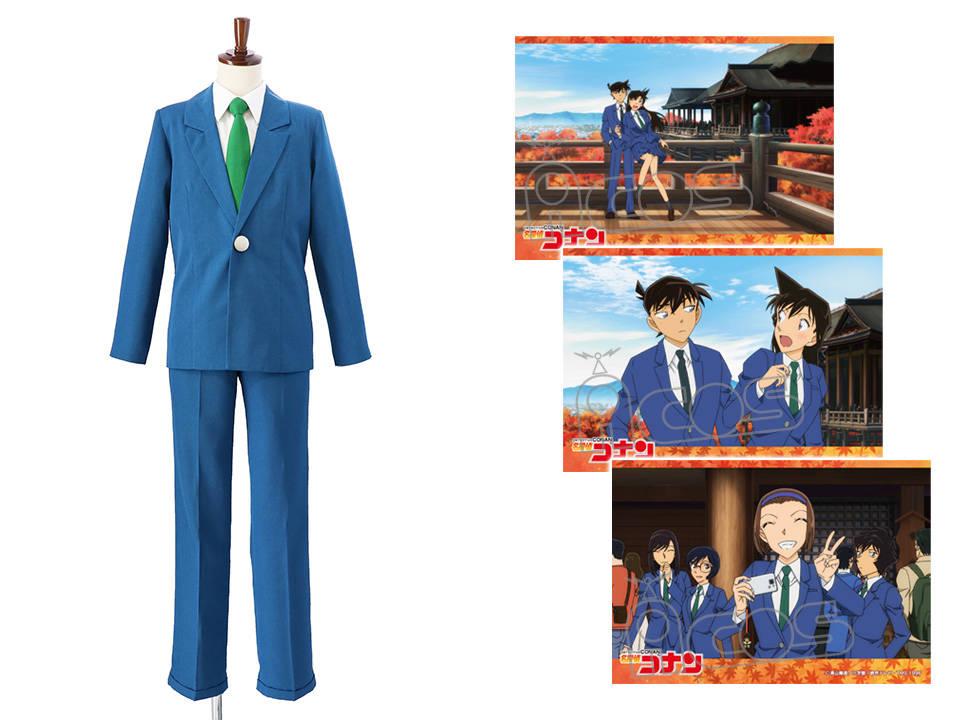 「名探偵コナン」帝丹高校制服のなりきり衣装が発売!2