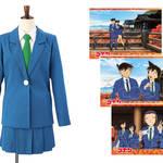 「名探偵コナン」帝丹高校制服のなりきり衣装が発売!5