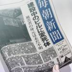 アニメ『スタンドマイヒーローズ』第9話 場面写真18