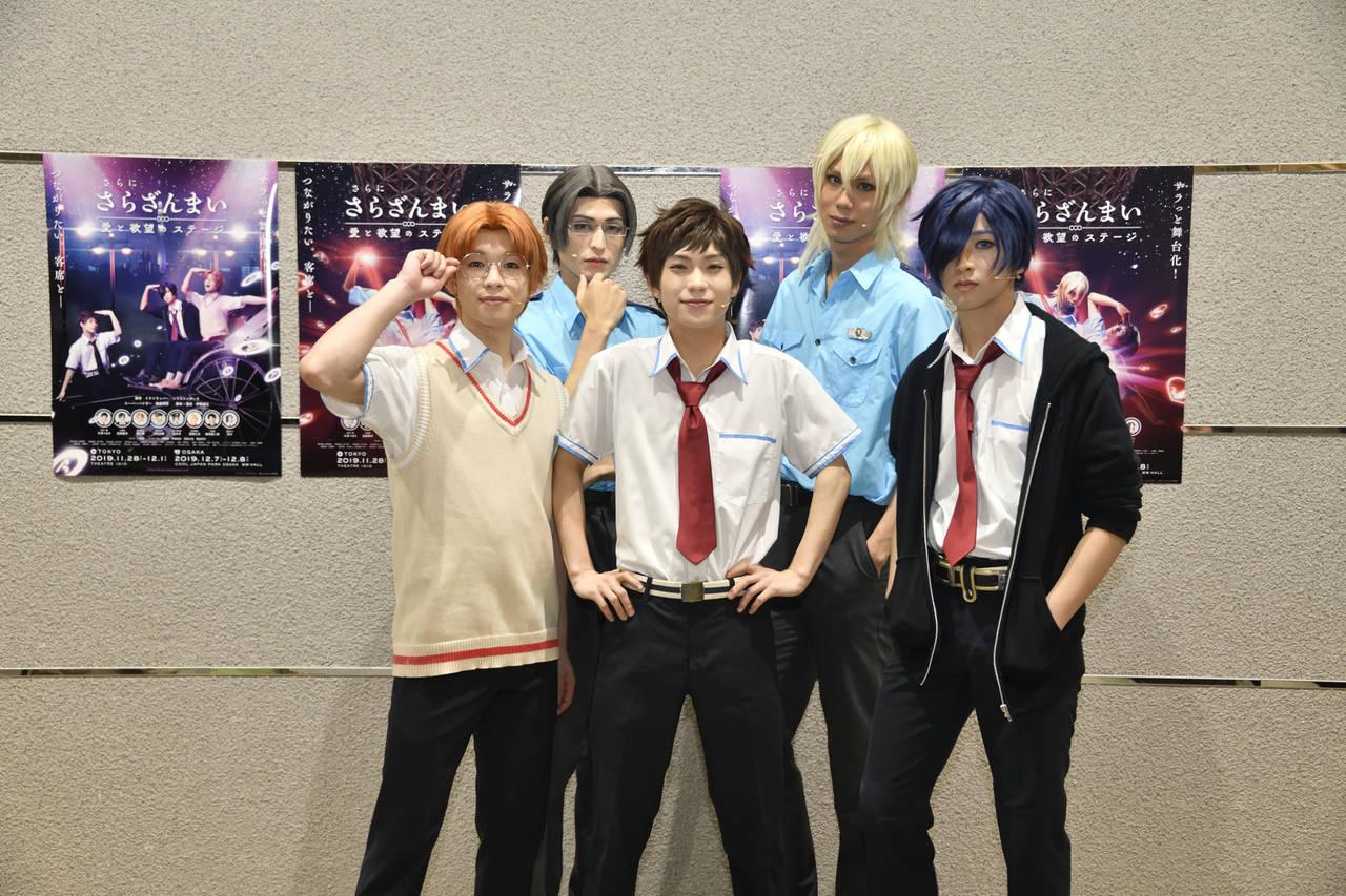 舞台『さらざんまい』木津つばさ「僕たちカッパになります!」 写真画像numan1