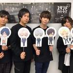 スタマイ 振り返り上映会PIECE1-4 写真