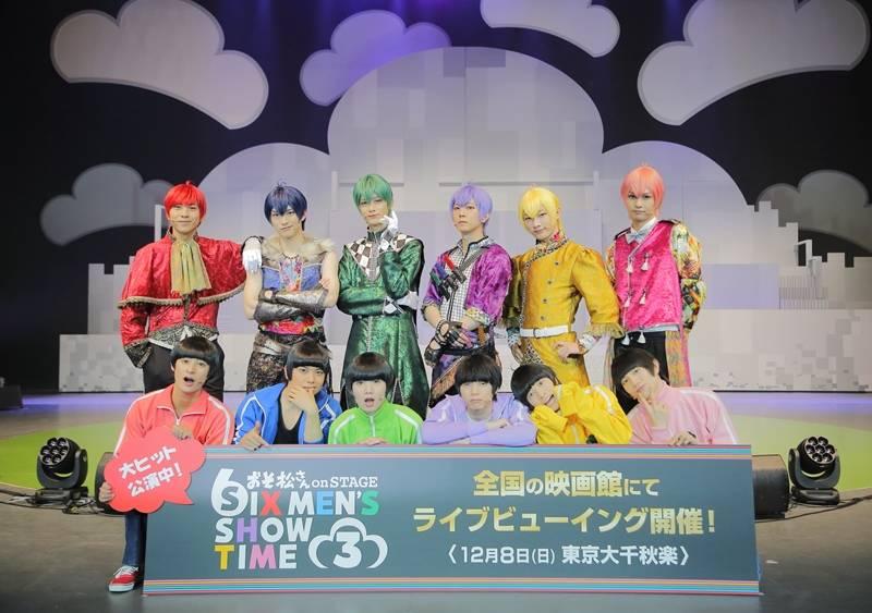 舞台「おそ松さんon STAGE ~SIX MEN'S SHOW TIME3~」囲み会見写真