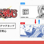 『るろうに剣心-明治剣客浪漫譚-』マグカップ