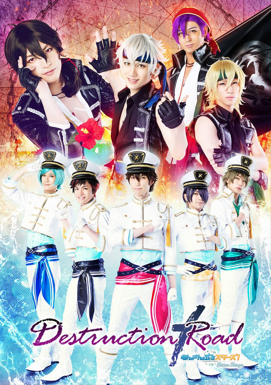 『あんさんぶるスターズ!エクストラ・ステージ』~ Destruction × Road~の2.5次元ショップオリジナルグッズ1