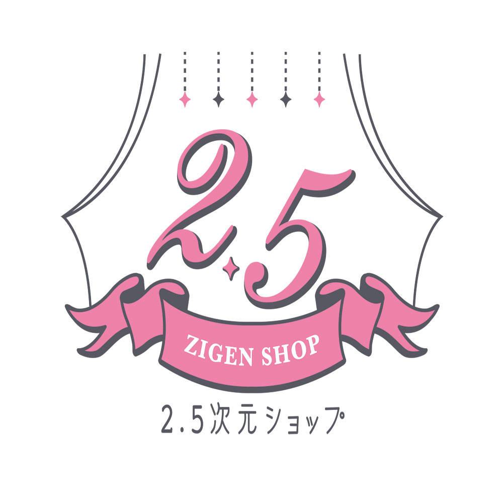『あんさんぶるスターズ!エクストラ・ステージ』~ Destruction × Road~の2.5次元ショップオリジナルグッズ3