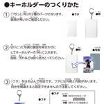 『あんさんぶるスターズ!エクストラ・ステージ』~ Destruction × Road~の2.5次元ショップオリジナルグッズ4