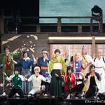 ミュージカル『刀剣乱舞』 歌合乱舞狂乱2019 写真2