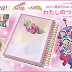 「おジャ魔女どれみ」20周年記念!ノート&ブロマイドセット1