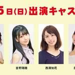 劇団浜松町・朗読劇『サイレント騎士LOVE』1