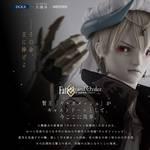 『Fate/Grand Order -絶対 魔獣戦線バビロニア-』ギルガメッシュのキャストドール1