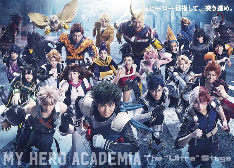 """『僕のヒーローアカデミア』The """"Ultra"""" Stage 本物の英雄 2"""