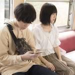 佐藤流司、塩野瑛久ドラマ『Re:フォロワー』第9話 場面写真21