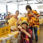 『岡本信彦&前野智昭 のぶ旅ハワイ with WAVE!!』スペシャルイベント開催決定!2