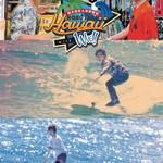 『岡本信彦&前野智昭 のぶ旅ハワイ with WAVE!!』DVD