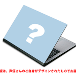 声優オリジナルノートパソコン【Type:YOU[R]】第3弾細谷佳正2