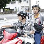 花江夏樹&江口拓也インタビュー『おしのびバカンス in 沖縄』写真画像numan2
