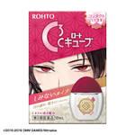 『刀剣乱舞』×「ロートCキューブ(R)」数量限定発売!:画像4