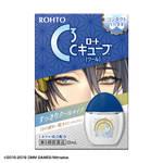 『刀剣乱舞』×「ロートCキューブ(R)」数量限定発売!:画像5