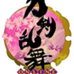 『刀剣乱舞』×「ロートCキューブ(R)」数量限定発売!:画像7