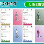 アニメ『スタンドマイヒーローズ』Revel・都築兄弟のLINE着せかえ発売!