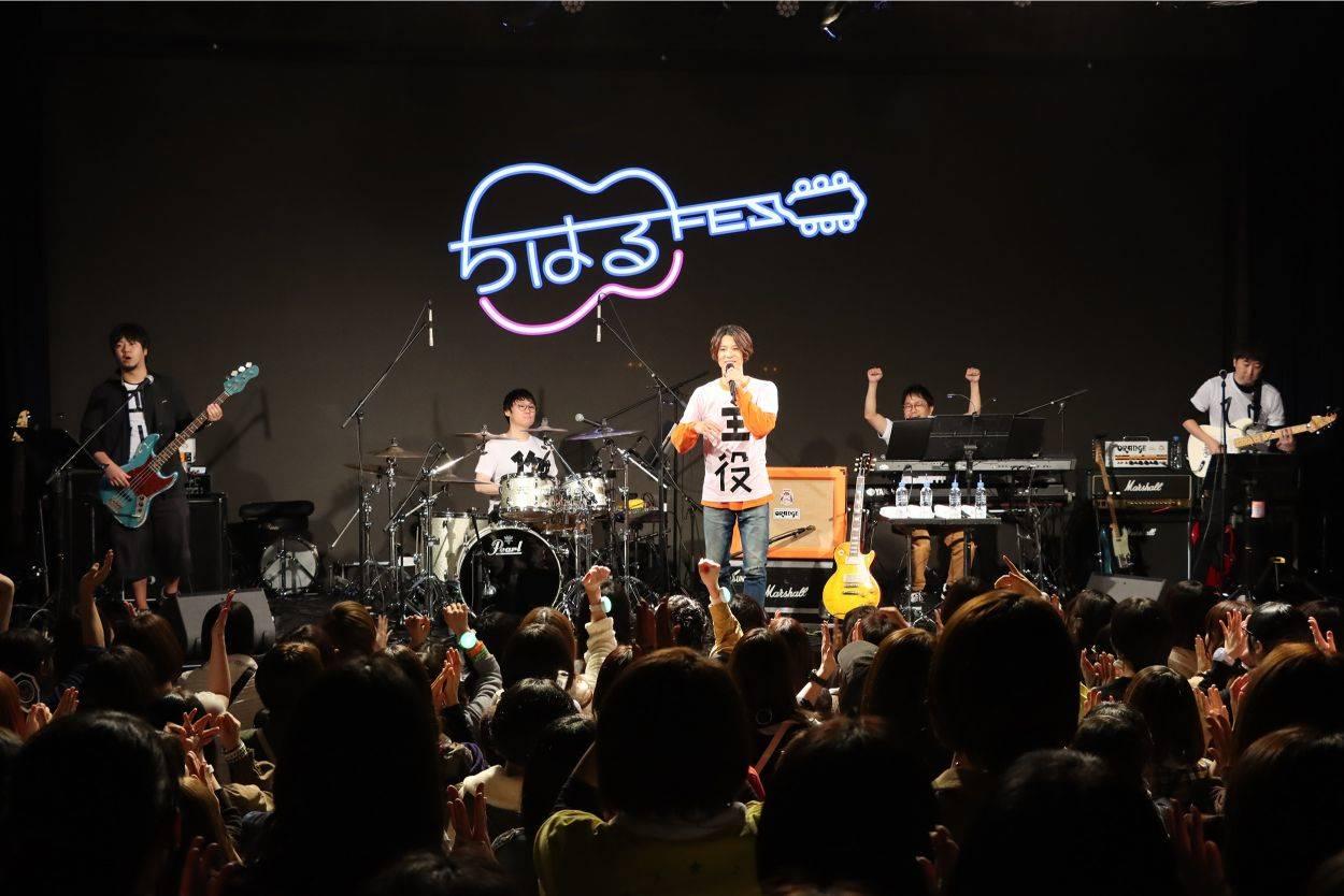 『〜A&G ARTIST ZONE〜沢城千春のTHE CATCH ちはるFES♪2019』1
