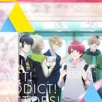 TVアニメ『A3!』メインビジュアル