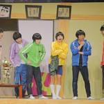 舞台『おそ松さんon STAGE~SIX MEN'S SHOW TIME 3~』写真1