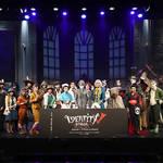 第五人格の舞台版『IdentityⅤ STAGE』ゲネプロ写真公開!BD、次回公演の情報も解禁!6