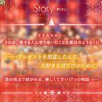 『イケメン革命◆アリスと恋の魔法』2