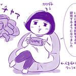 『隙あらば乙女ゲームがしたい!』カワグチマサミ第3回 画像1