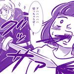 『隙あらば乙女ゲームがしたい!』カワグチマサミ第3回 画像2