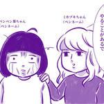 『隙あらば乙女ゲームがしたい!』カワグチマサミ第3回 画像6