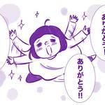 『隙あらば乙女ゲームがしたい!』カワグチマサミ第3回 画像13