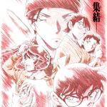『名探偵コナン』赤井秀一・沖矢昴が活躍するエピソードを集めた特別上映会の開催が決定!!2