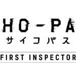 『PSYCHO-PASS』2020年春、劇場公開決定!