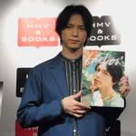 北村諒、4年ぶり写真集の出来栄えは「2億点」 !発売記念イベントレポート5