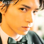 北村諒写真集『factor』2