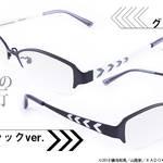 『とある科学の一方通行』アクセラレータ モデルのコラボ眼鏡が販売開始!2