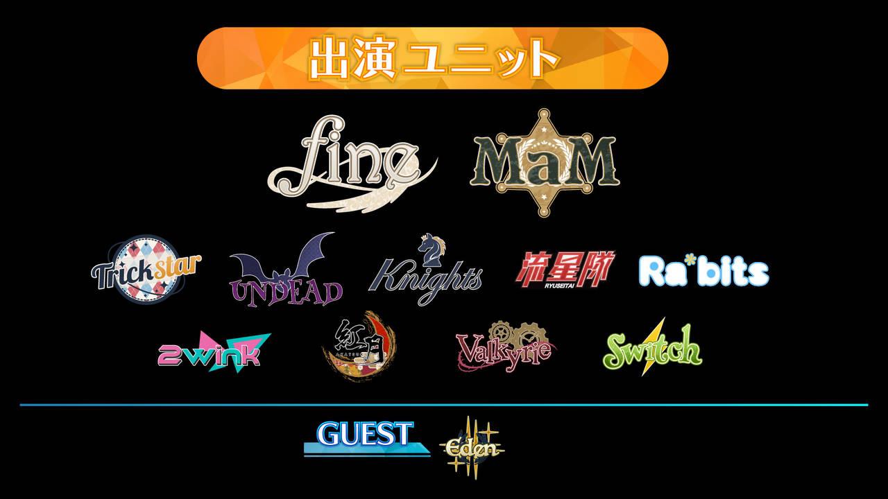 『あんさんぶるスターズ!DREAM LIVE - 5th Tour -』開催決定!fine、MaM 、Edenも参戦!2