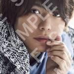 『TVガイドVOICE STARS vo.12』特集タイトルは「仲村宗悟  この恋は、君のせい。」7
