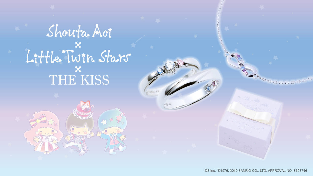 「Shouta Aoi × Little Twin Stars × THE KISS」コラボジュエリー 第二弾1