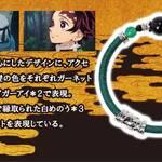 『鬼滅の刃』炭治郎・禰豆子・善逸・伊之助をイメージした天然石ブレスレットが登場3