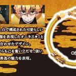 『鬼滅の刃』炭治郎・禰豆子・善逸・伊之助をイメージした天然石ブレスレットが登場5